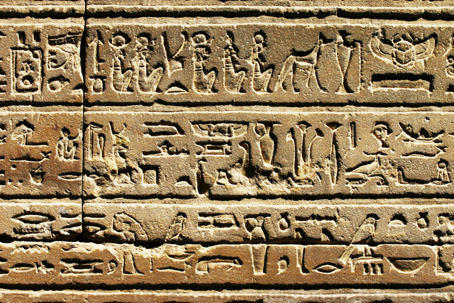 Hieroglyphics 1